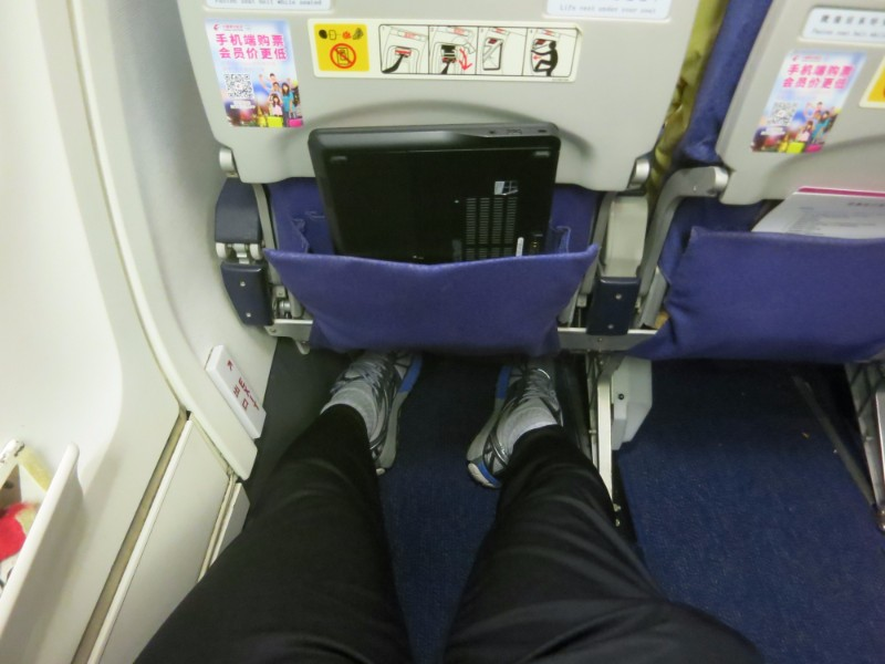 Exit Row Legroom